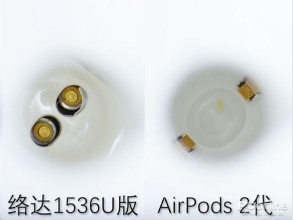 """华强北山寨""""Airpods 2""""评测:90%相似度 苹果也无可奈何的照片 - 5"""