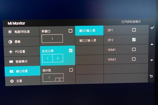 """小米曲面显示器34″体验:超规格""""入门级""""曲面"""