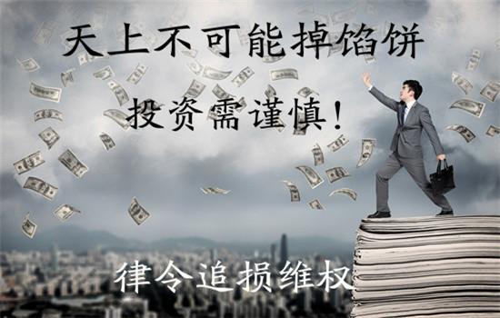 亿胜金融就是个骗子平台!骗我血汗钱