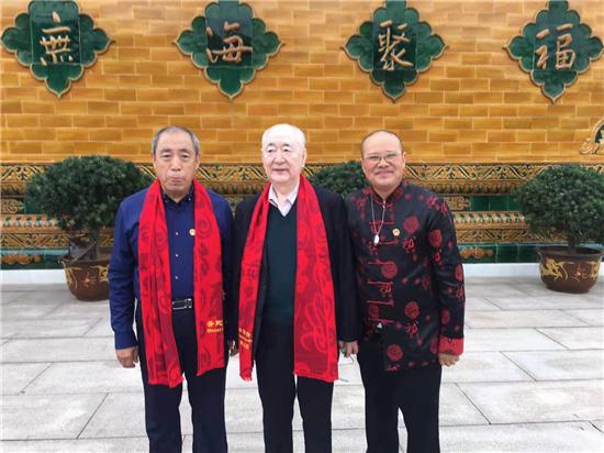 中華傳統文化普陀山論壇成功舉辦