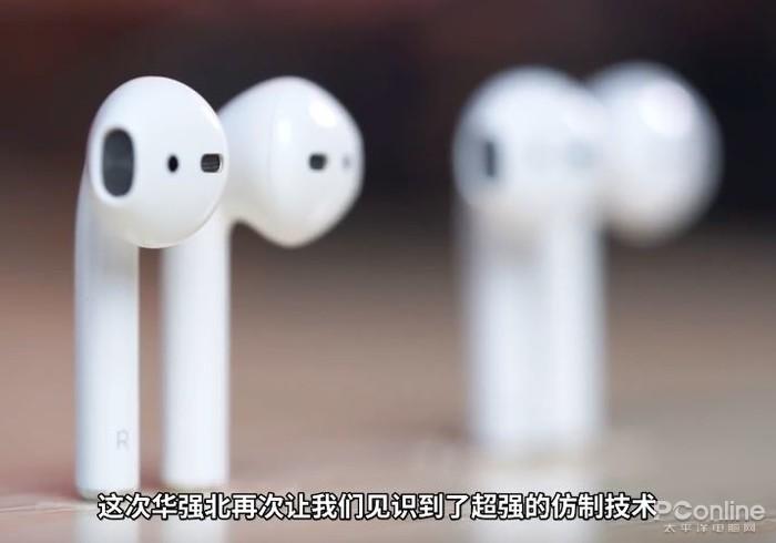 """华强北山寨""""Airpods 2""""评测:90%相似度 苹果也无可奈何的照片 - 10"""