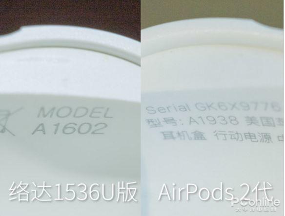"""华强北山寨""""Airpods 2""""评测:90%相似度 苹果也无可奈何的照片 - 4"""