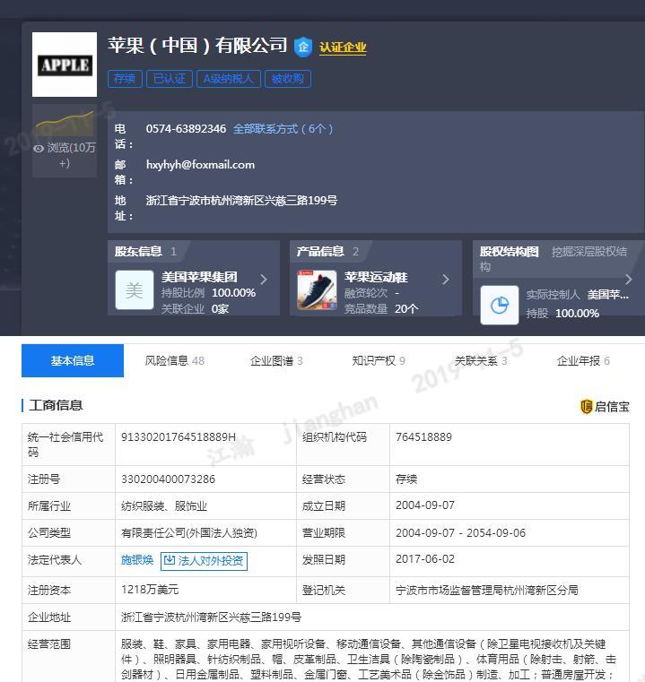 苹果工厂加班补货,iPhone11能成苹果的救命稻草吗?的照片 - 4