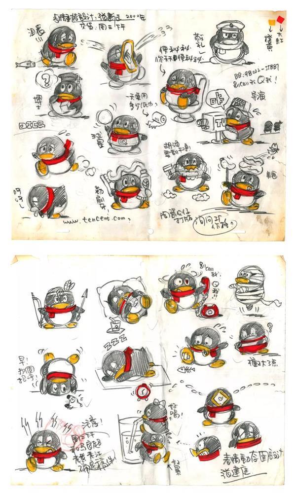 QQ为什么是一只企鹅?官方答案公布的照片 - 4