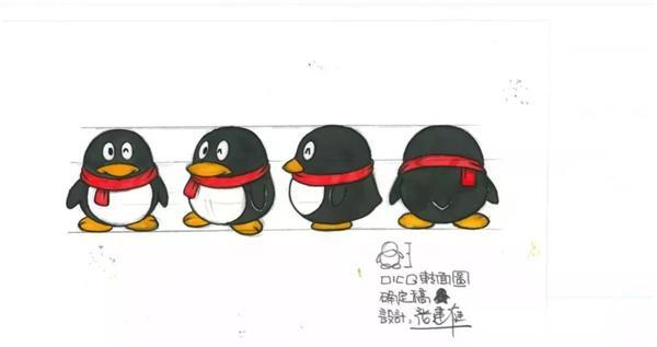 QQ为什么是一只企鹅?官方答案公布的照片 - 3
