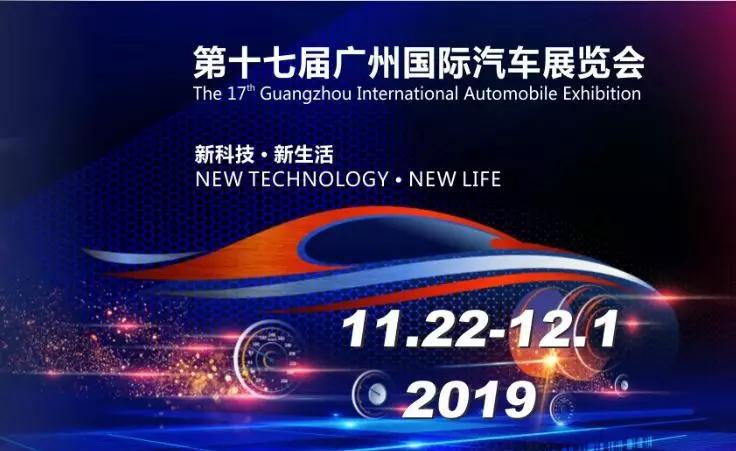 广州车展前的开胃菜 5款全新SUV年底前就可以买