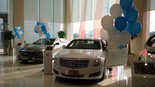 汽車4s店氣球布置裝飾教程!創意無限