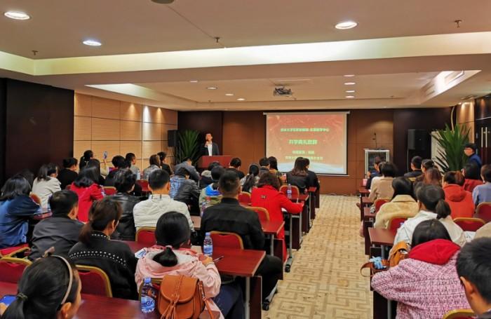 吉林大学在职研修班北京教学中心秋季班开学典礼顺利举行