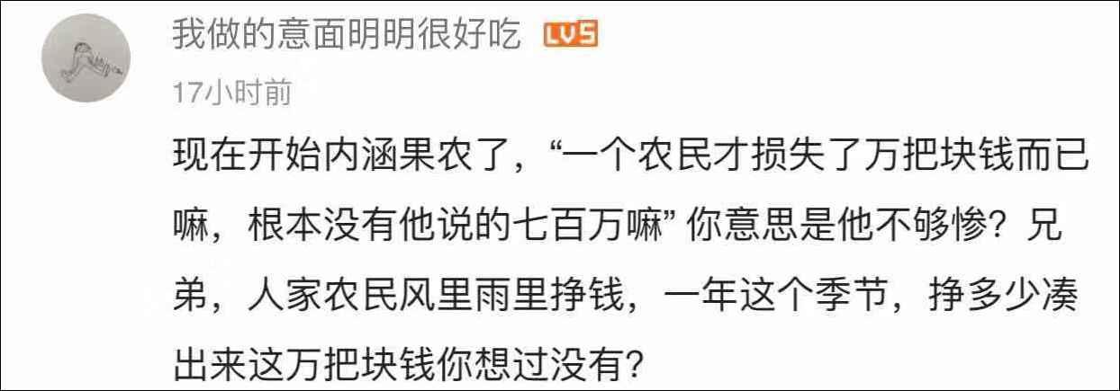 26元买两吨脐橙 农民天猫店被薅亏损700万 淘宝官方回应的照片 - 12