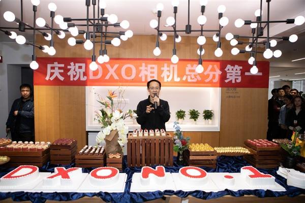 小米CC9 Pro获DxO总分第一 相机部开Party庆祝的照片 - 5
