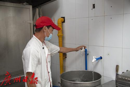 广州七十一中学建校73年!本周终于用上自来水了