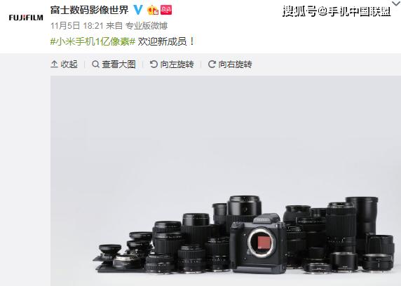 富士之後,又一單反鏡頭廠商被小米1億畫素手機觸動