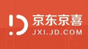 京喜pk拼多多:11.11拼团大战,谁能为消费者提供更嗨的低价?
