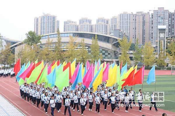 成都市大弯中学2019第46届田径运动会开幕式