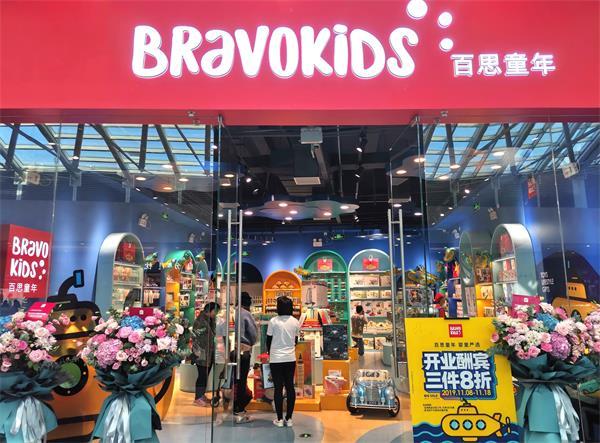 继合生汇、万达之后,婴童新零售百思童年入驻宜家荟聚