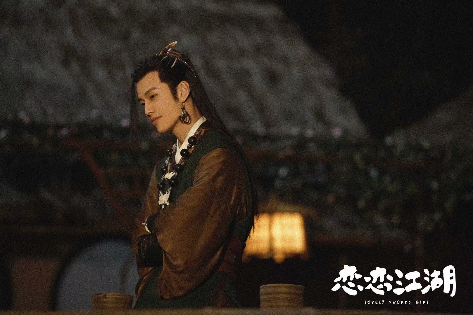何与《恋恋江湖》热播 俊朗少年完美蜕变
