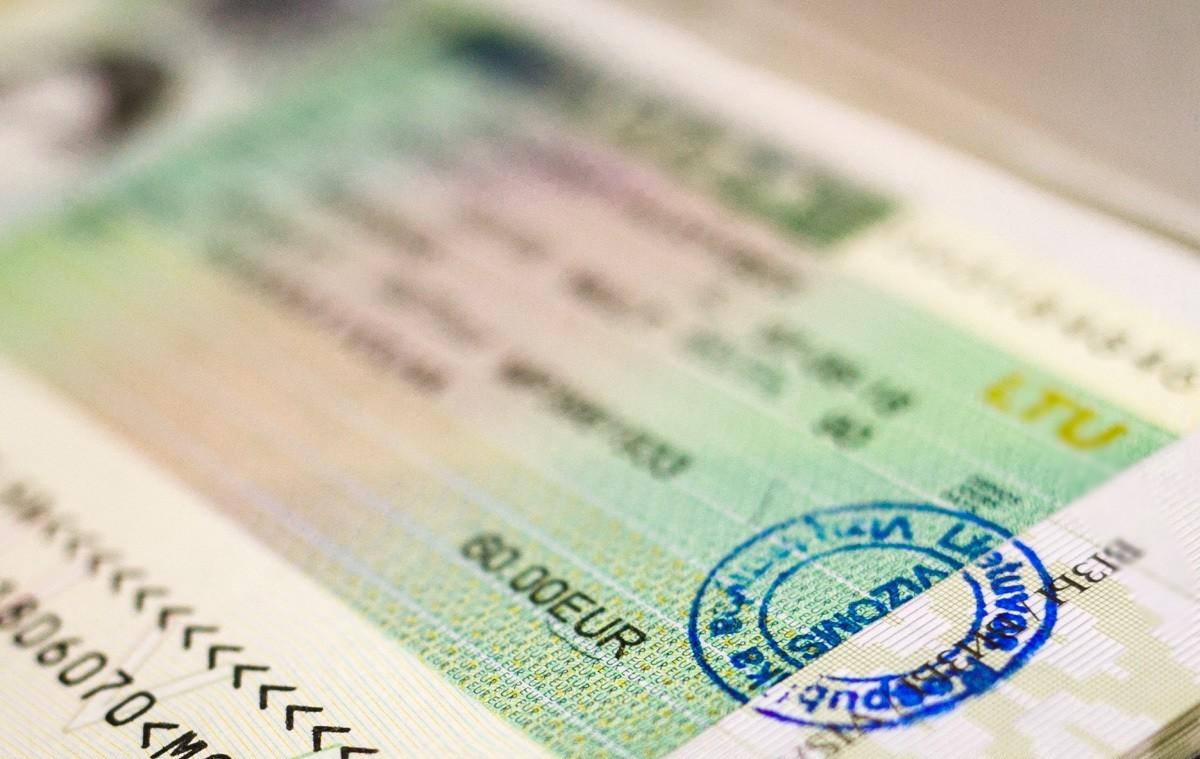 北欧签证扫盲攻略
