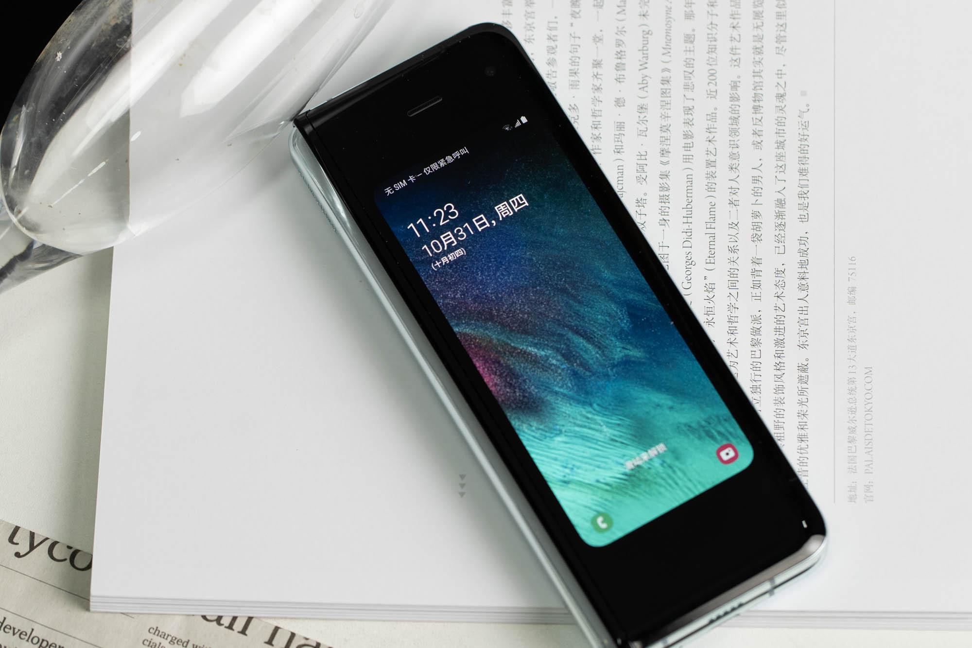 三星Galaxy Fold上手体验:双屏无缝切换的折叠屏手机的照片 - 9