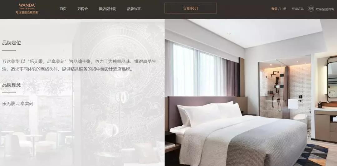 王思聪到底还能不能坐私人飞机 住自家万达酒店呢?的照片 - 6
