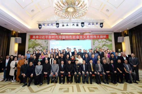 施乃康—中国金融创新的践行者、亚太经济与文化交流的引领者
