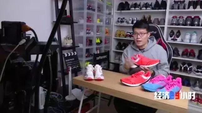 """90后休学""""炒鞋""""欠下1000多万 他揭开了鞋圈内幕的照片 - 7"""