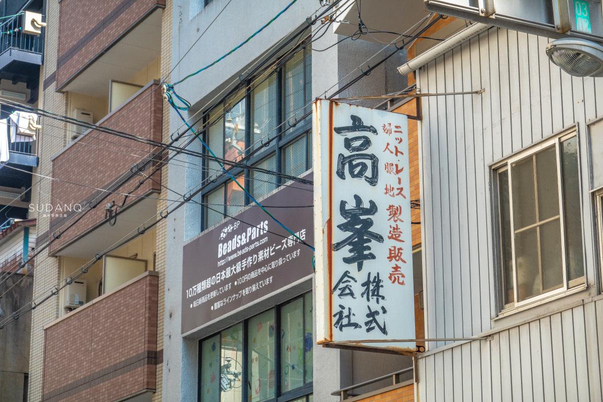 """""""株式会社""""是日本黑帮?中国女孩吓得不轻:满大街都是黑社会"""