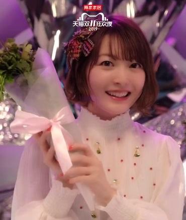 天猫双11晚会开演:花泽香菜手持香菜助阵的照片 - 2