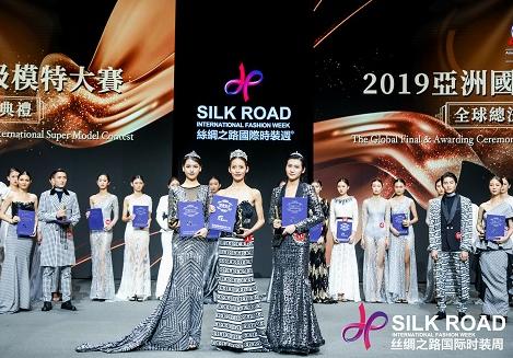 丝绸之路国际时装周惊艳澳门 震撼大秀圆满落幕