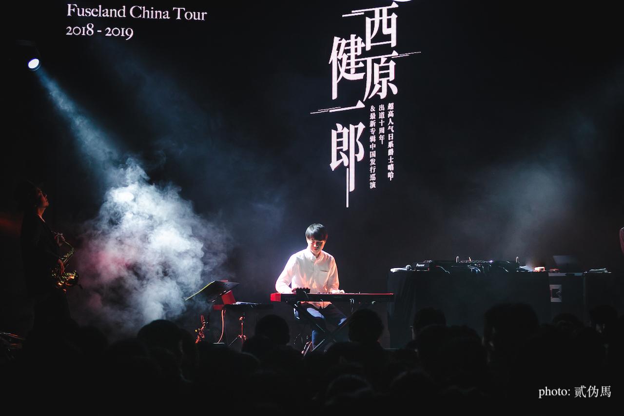 【Bad News呈现】日系爵士嘻哈音乐人 西原健一郎 2019-2020 中国巡演