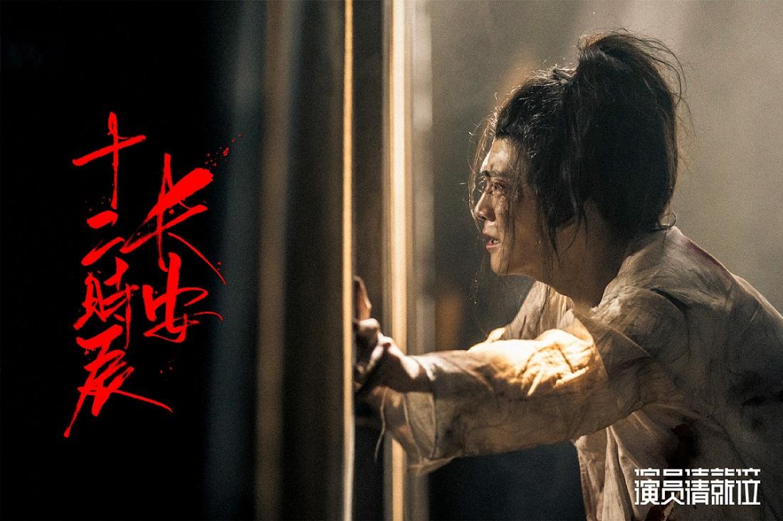《演员请就位》郭敬明首选刘哲尔 认真态度获赞
