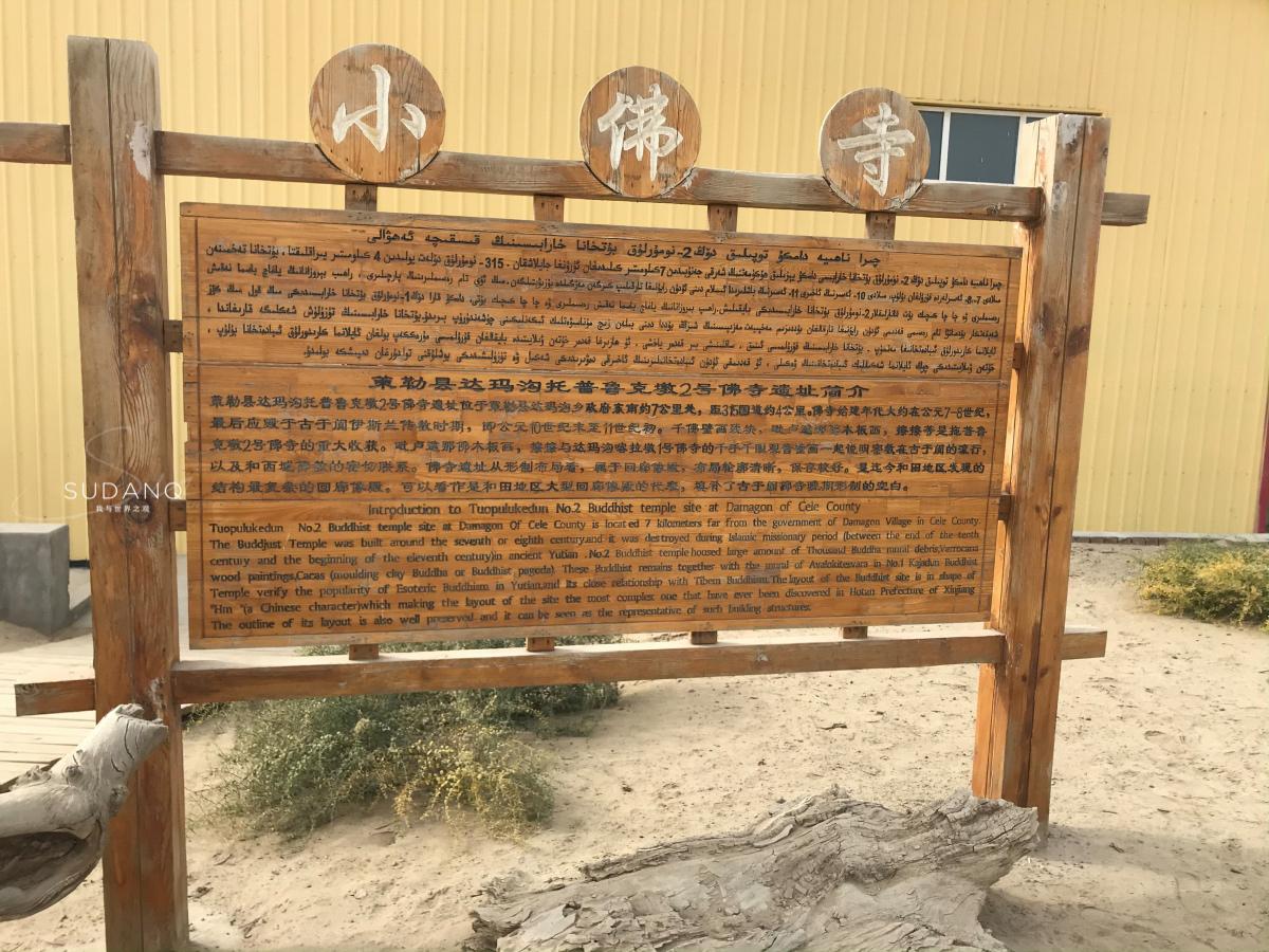 这个西域古国为佛教中心,考古专家发现神秘遗址:世界最小寺院