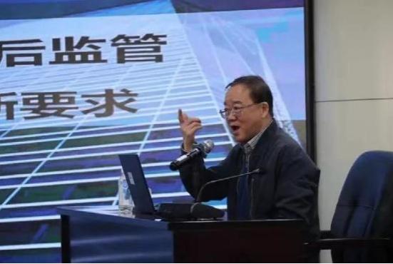 大连金普新区司法局举办专题讲座 助力优化营商环境
