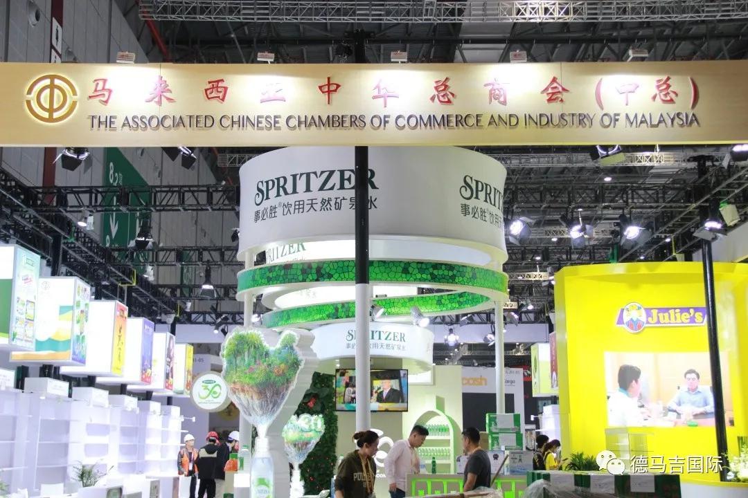 馬來西亞中華總商會進博會展臺