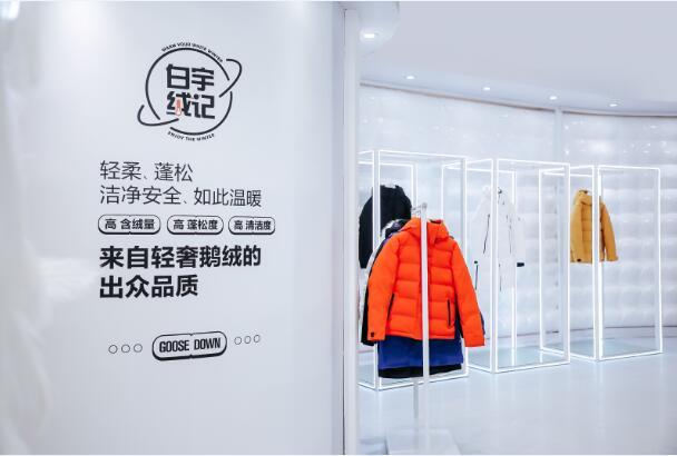 """冬季限定!白宇店长携""""白宇绒记""""闪现北京"""