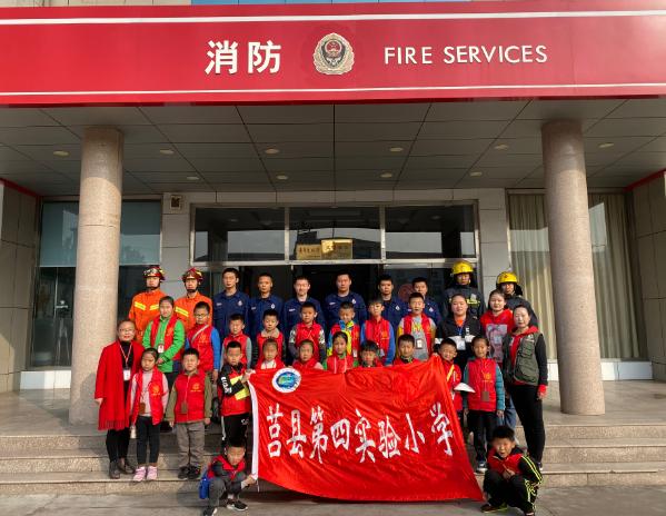 山东莒县新希望小记者消防日走进消防队 开展安全教育活动