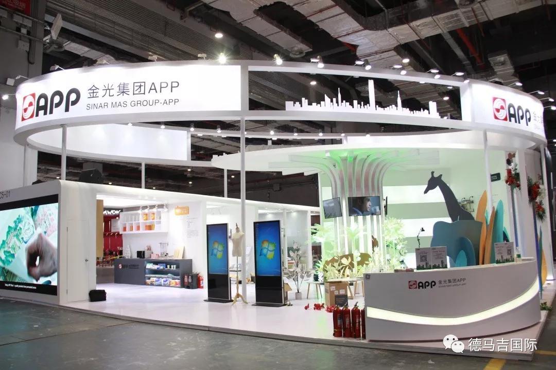 金光集團APP進博會展臺