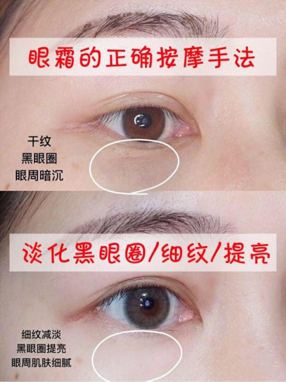 千色分享丨黑眼圈小细纹脂肪粒?这锅眼霜可不背!手法不对老十岁 正确涂眼霜方法