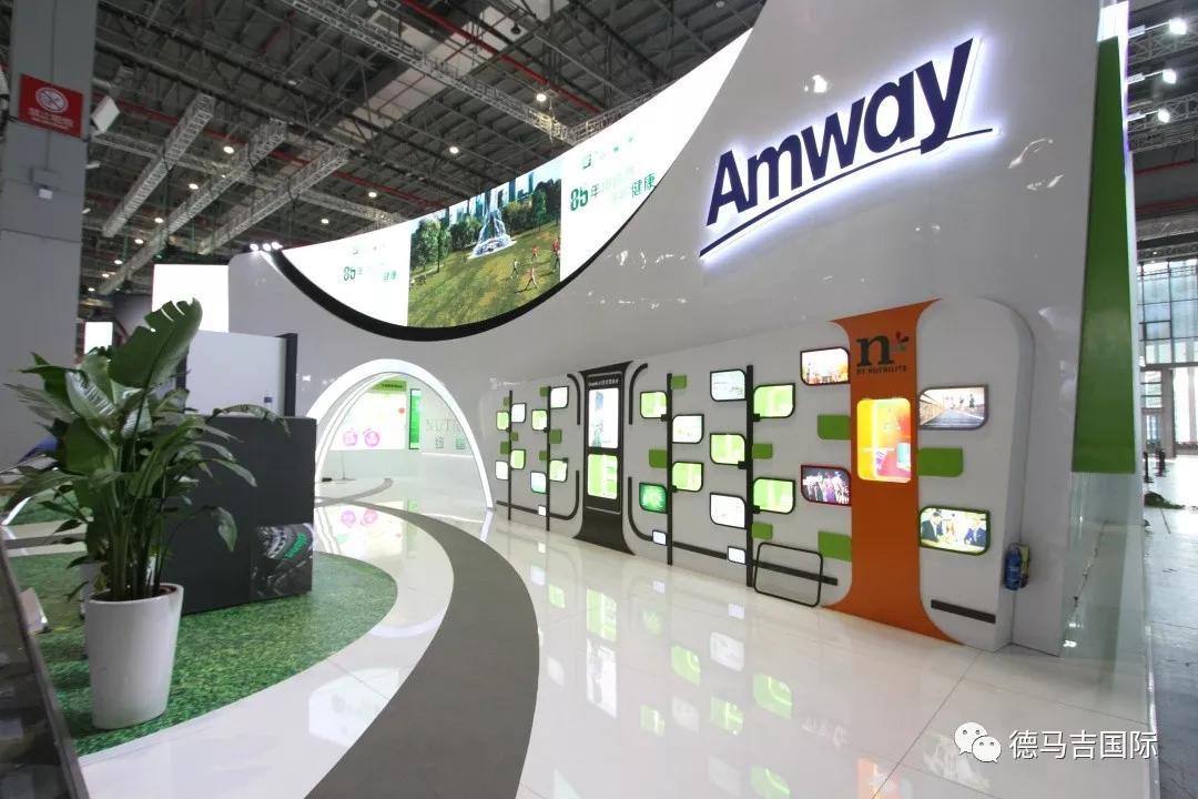 amway進博會展臺