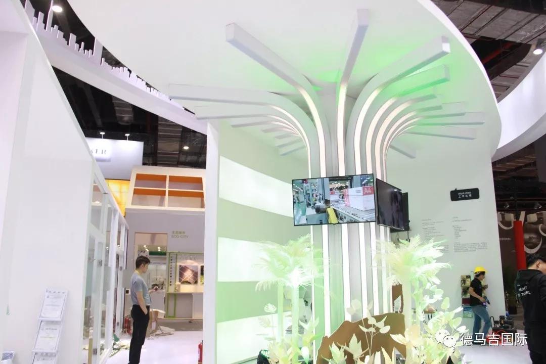 進口博覽會-金光APP展臺設計