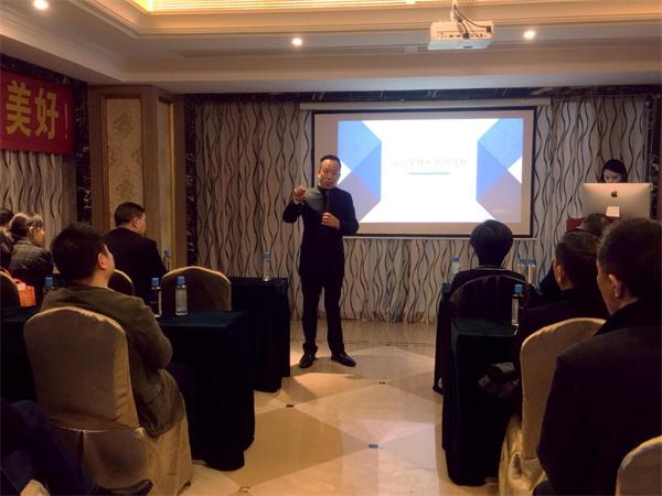 路大科技召开首届合伙人扩大研讨会