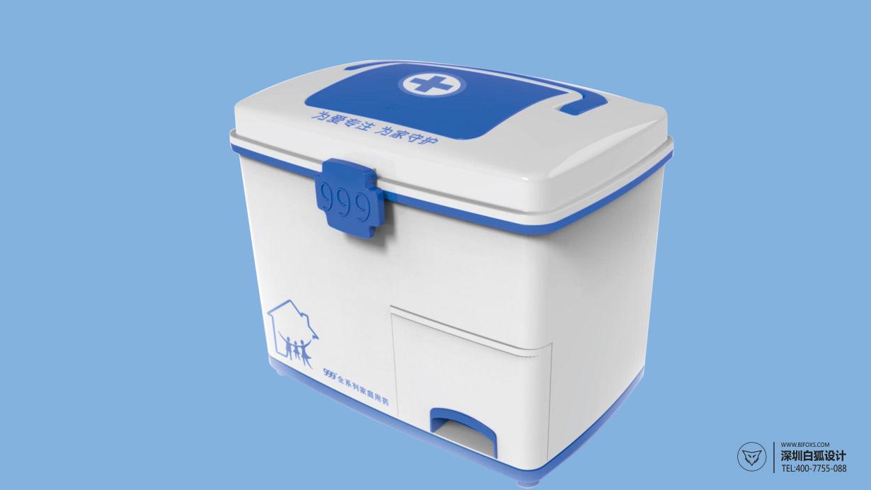 家用药箱外观设计