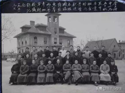 金陵中学正式加名:南京大学金陵中学