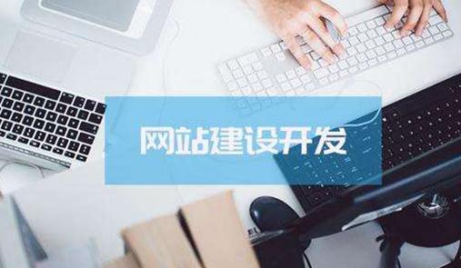 电子商务商城系统开发