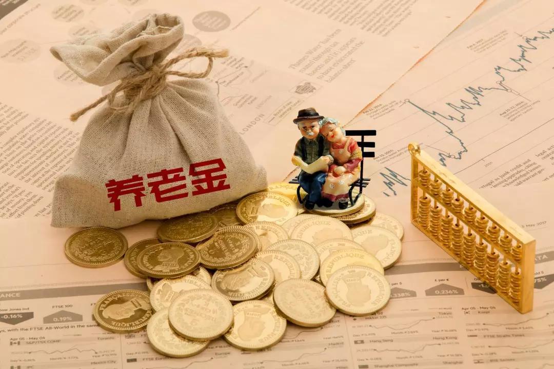 移民加拿大后,如何才能领到加拿大、中国双份养老金?