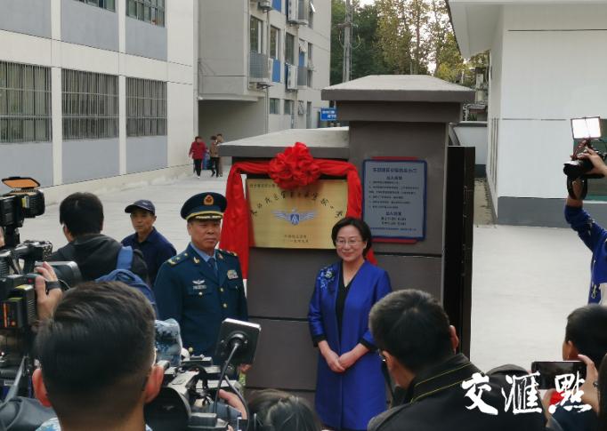 """南京市小营小学成了""""空军子弟学校""""!速看"""