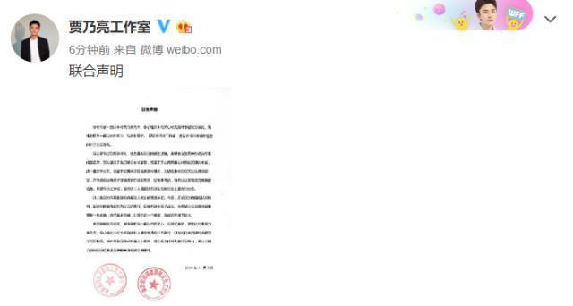 贾乃亮正式宣布离婚,称共同承担做父母的责任,但甜馨还是很可怜