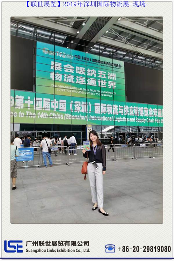 2019年深圳物博会-联世展览在现场