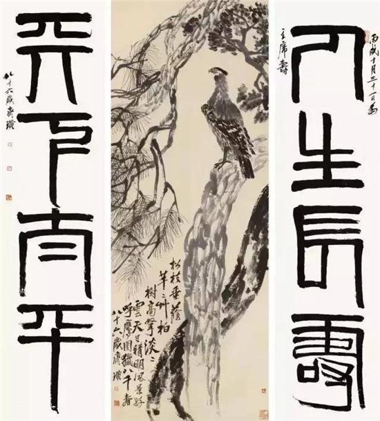 以身为笔 用心画字——齐派传承弟子冯子轩台北即兴表演身体书法《天下太平》