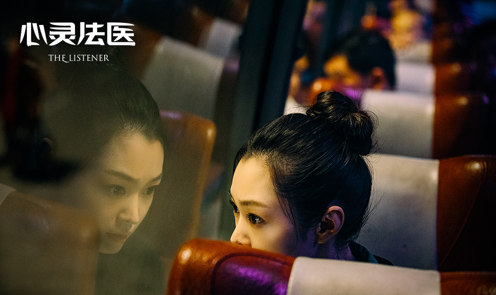 宋轶《心灵法医》正式定档 又美又飒变身辣手警花