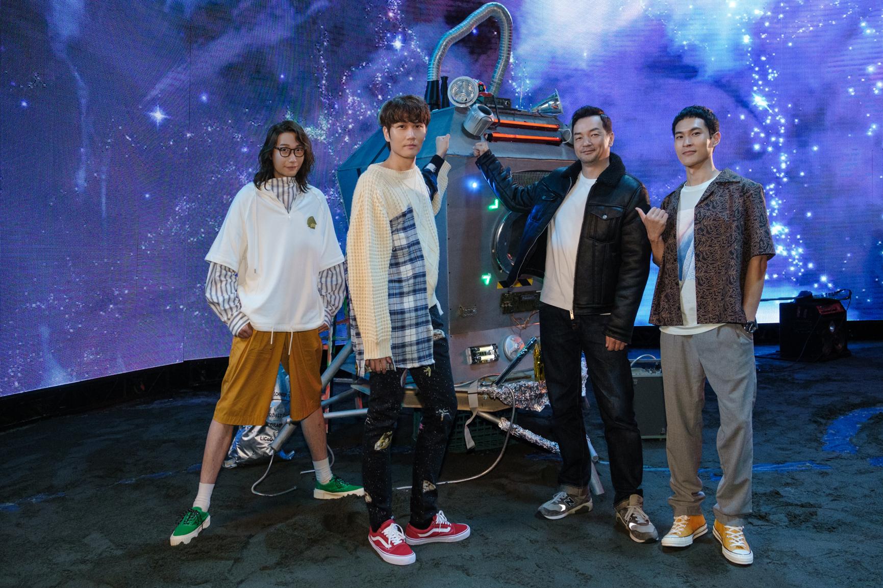 """宇宙人首次登陆台北小巨蛋 同名主题曲《你的宇宙》狂做10个版本""""塞爆硬盘"""" !"""